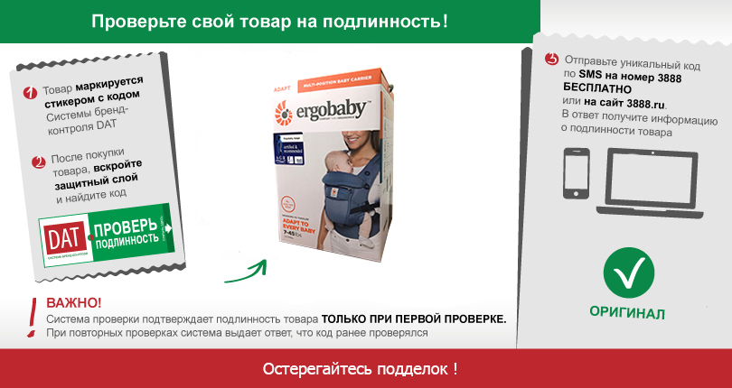Рюкзак-кенгуру Ergobaby Adapt Cool Air Mesh - Pearl Grey
